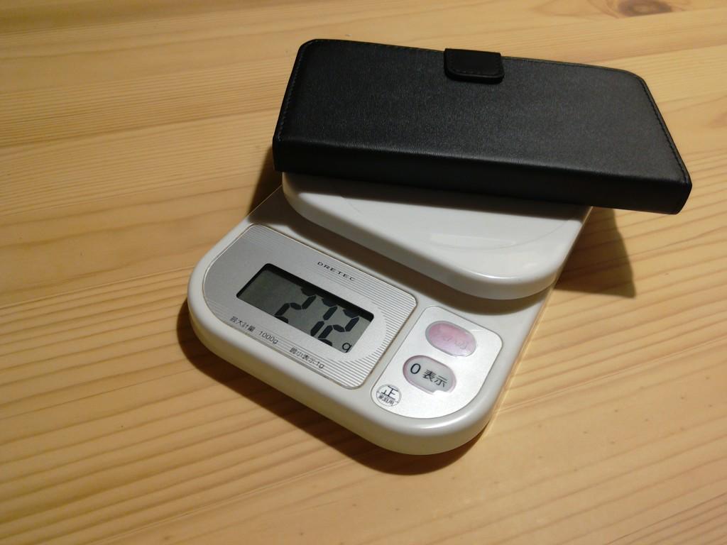 Zenfone Maxの重さを計る。