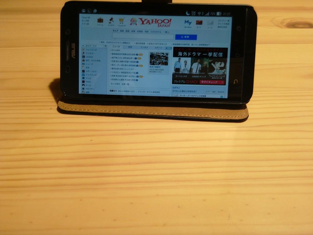 Zenfone Maxケース。スタンドでYahoo!を見る。