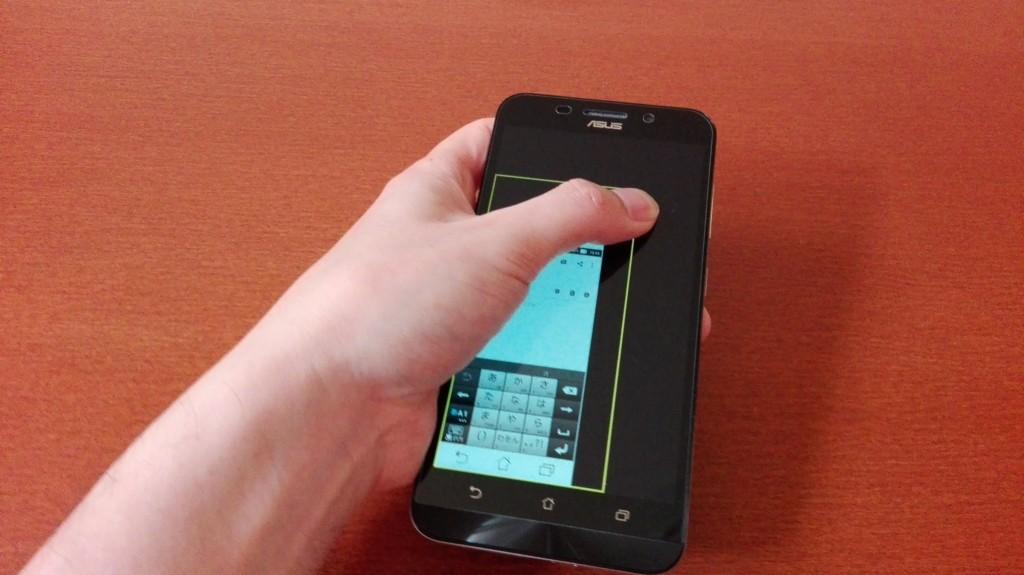 Zenfone Max片手モードのリサイズ