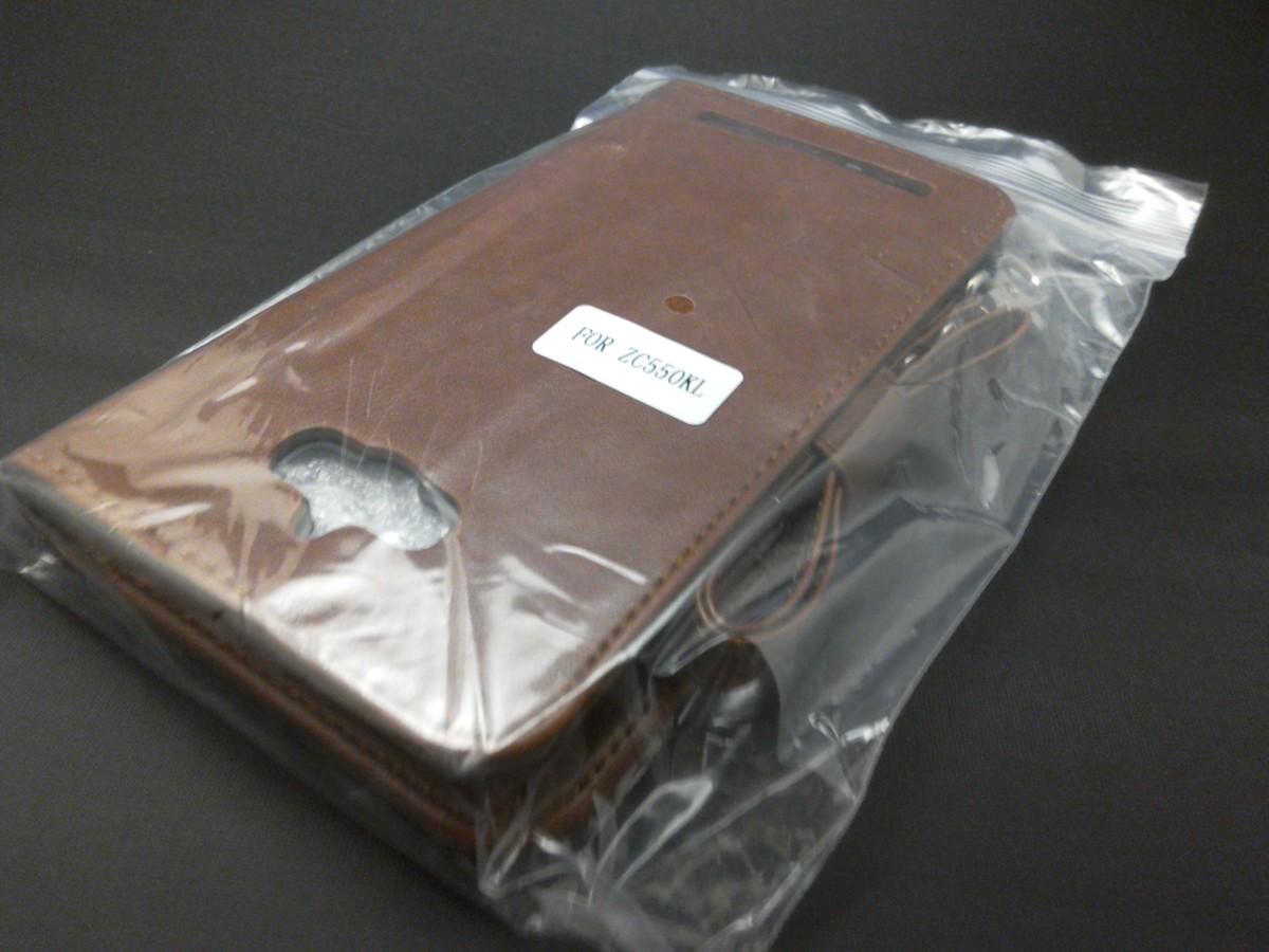 Zenfoneストラップ付き手帳型ケースのレビュー。開封編。