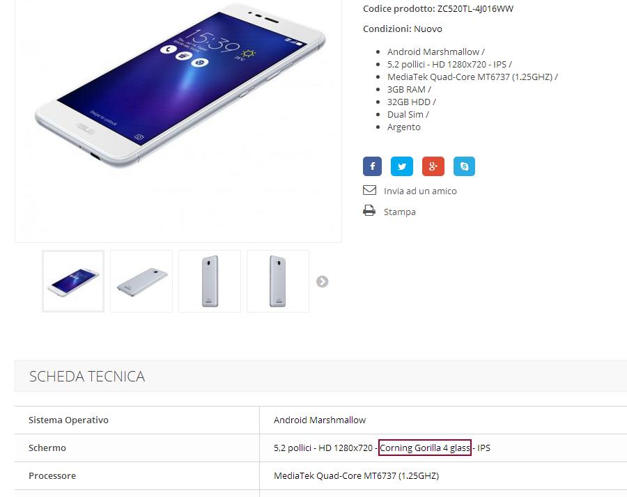 イタリアのASUS公式サイトによるZenfone 3 Maxのスペック。