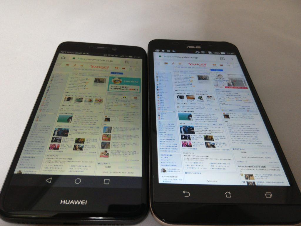 Yahoo!ページを見てみる。nova lite(左)と Zenfone Max(右)