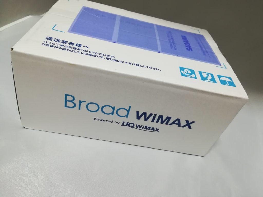 Broad WiMAX外箱