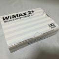 Speed Wi-Fi NEXT W04の箱