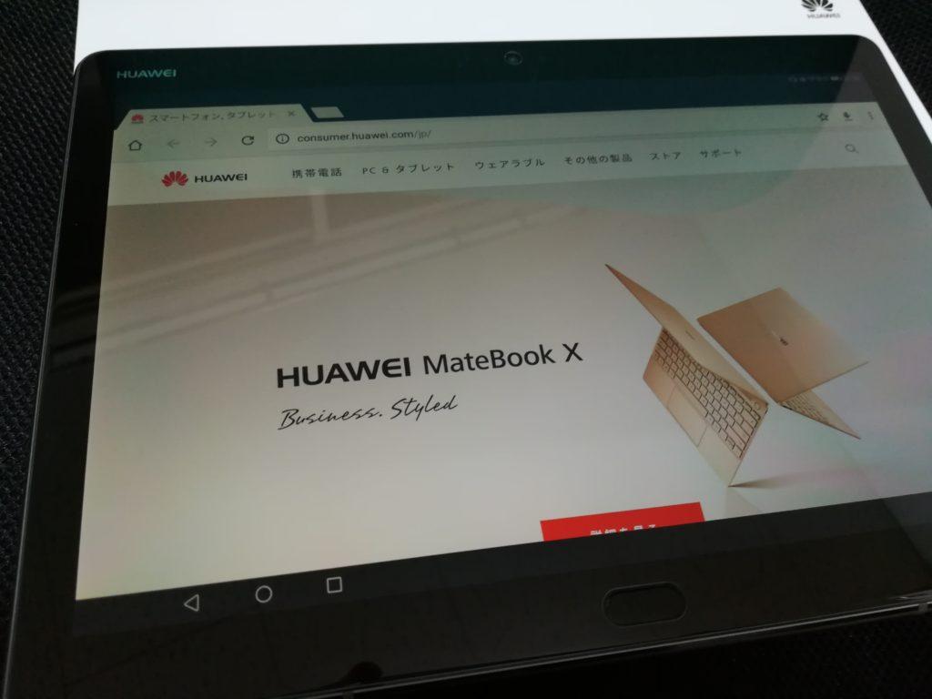 HUAWEI Media Pad M3 Lite 10 を横にしてHUAWEIの公式ページを見てみた。