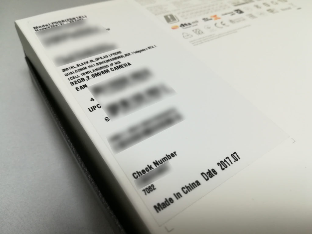 ASUS ZenPad 3 8.0 外箱の裏面