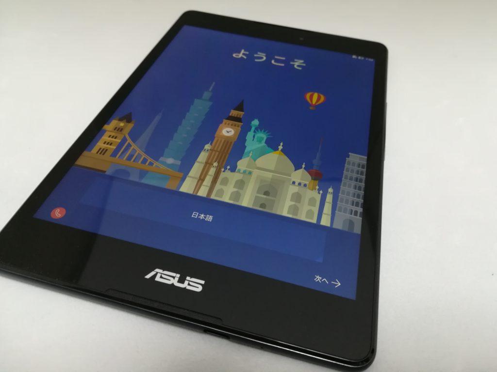 ZenPad 3 8.0 電源つけてみる