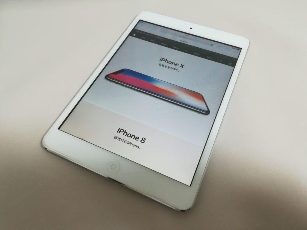 オンボロ初代iPad mini
