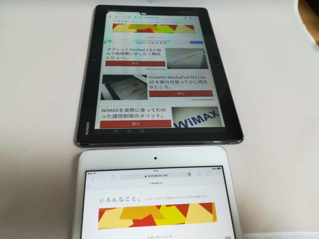 MediaPad M3 Lite 10(上)と初代iPad mini(下)で「いろんなこと。」を見てみる。