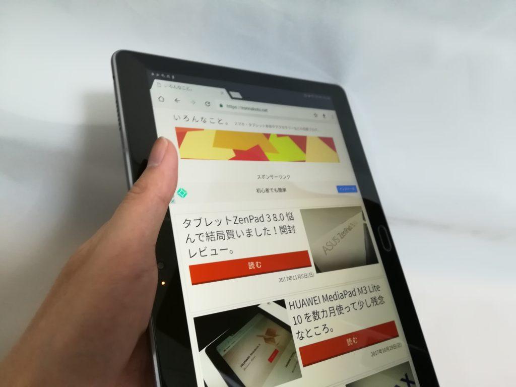 HUAWEI MediaPad M3 Lite 10ずしっと来る!