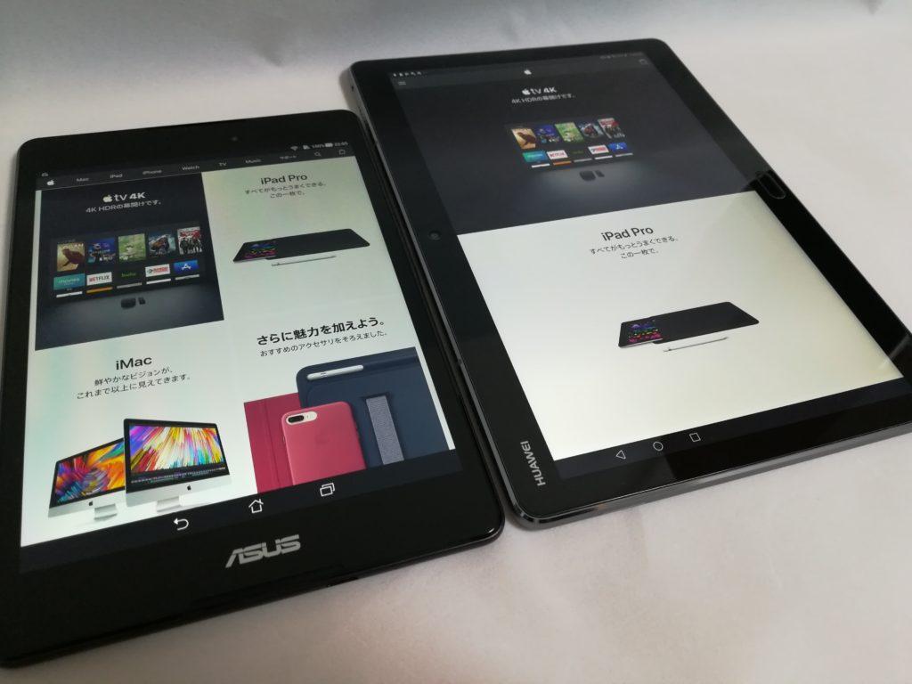 ZenPad 3 8.0(左)とMediaPad M3 Lite 10(右)でAppleの公式サイトを比較。