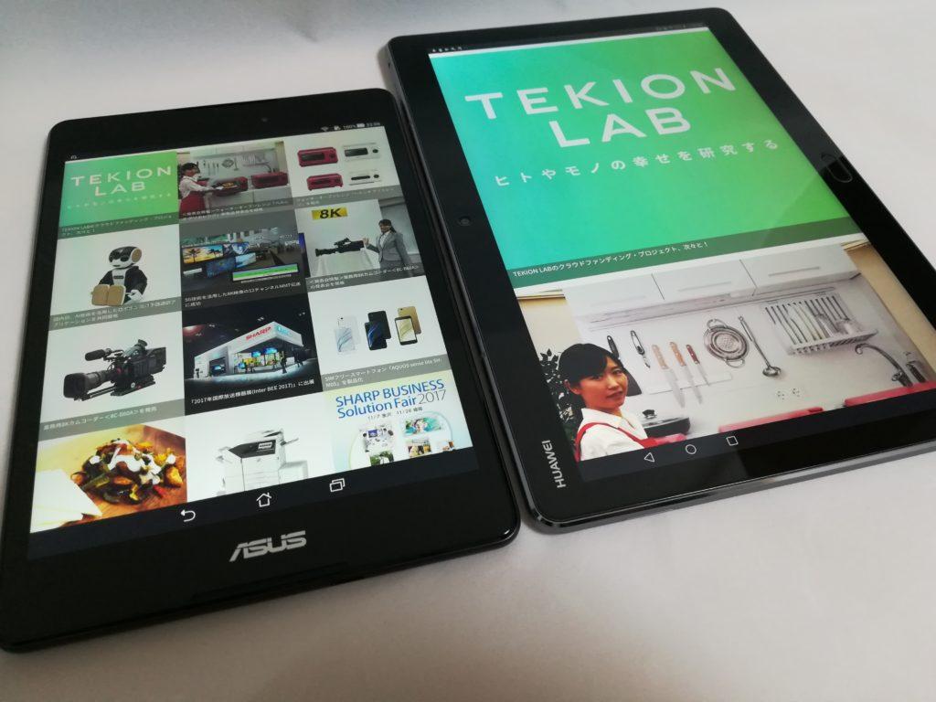 ZenPad 3 8.0(左)とMediaPad M3 Lite 10(右)でSHARPの公式サイトを比較。