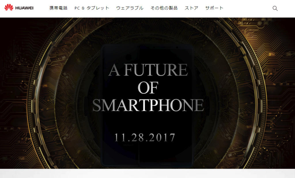 A FUTURE OF SMARTPHONE