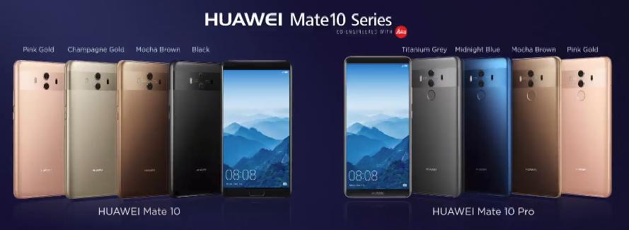 KEYNOTEより。Mate 10とProの画面比較。