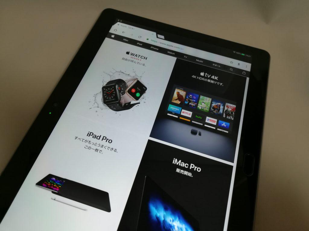 今回の設定で縦画面でアップル公式サイトを見てみる