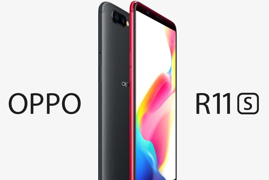 OPPO R11s(出典:公式サイトより)