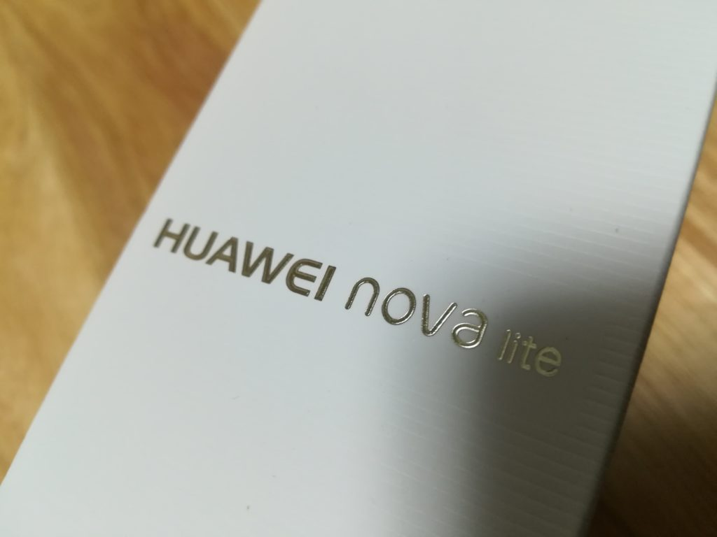HUAWEI nova liteの箱の刻印
