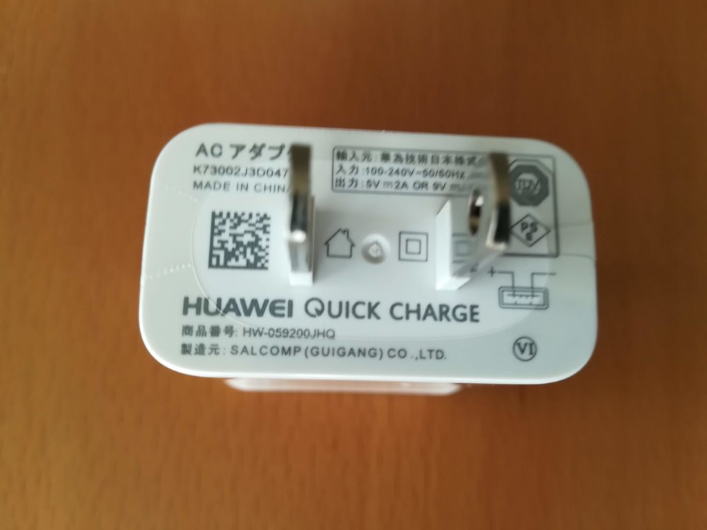 HUAWEI QUICK CHARGEの電源アダプター