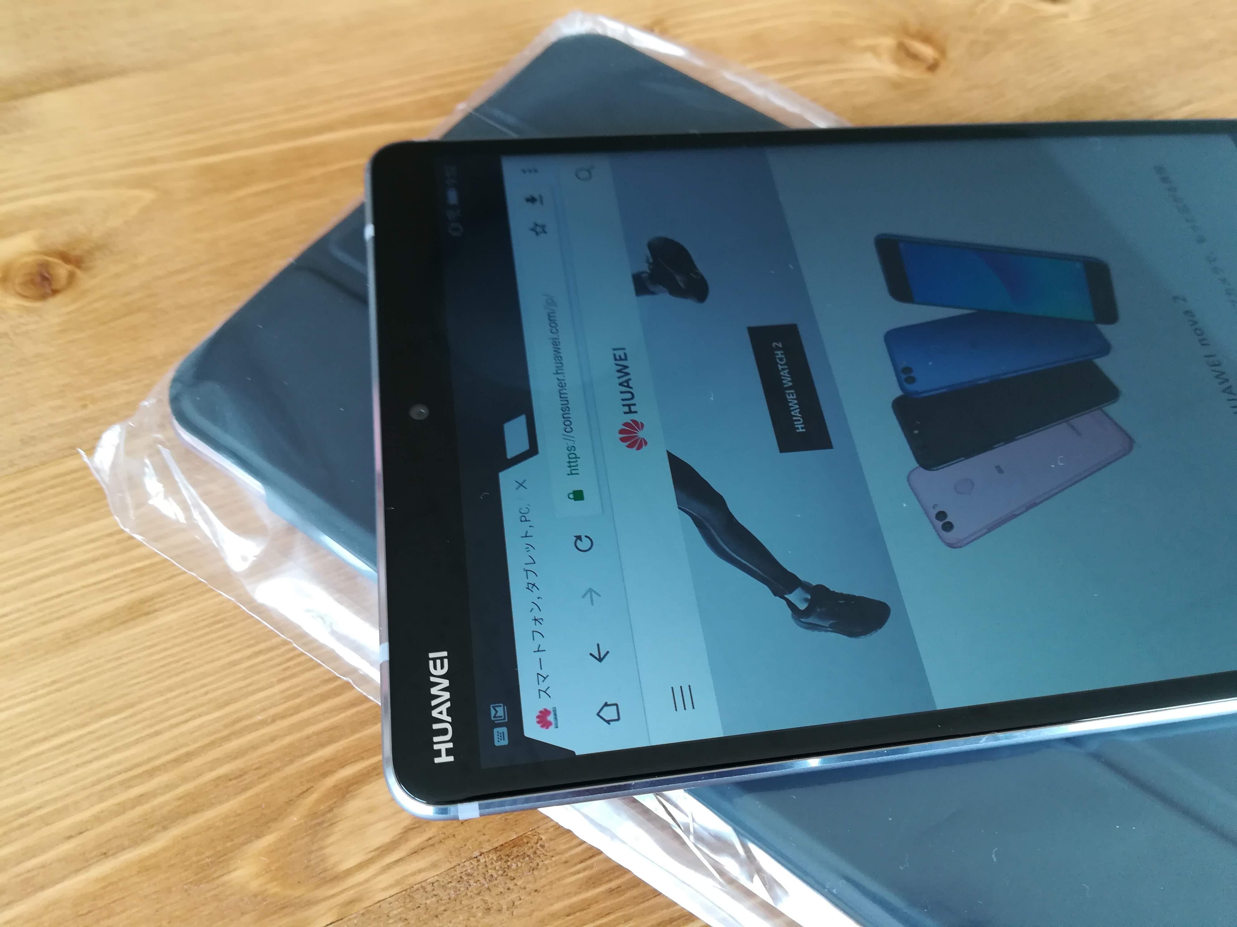 MediaPad M5とケース