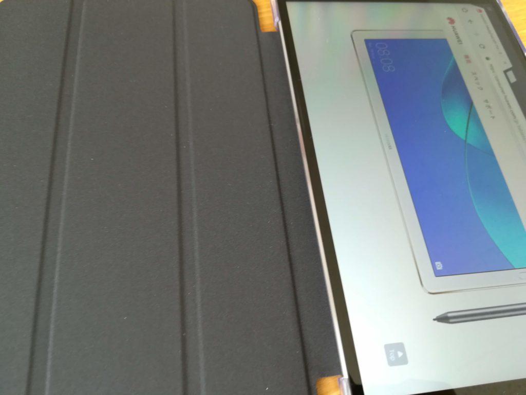 HUAWEI MediaPad M5のフレームの輝き
