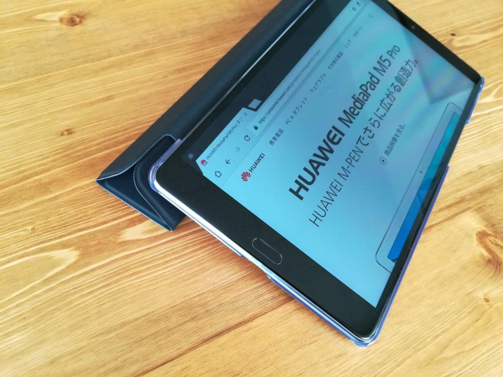 HUAWEI MediaPad M5のケース。低めのスタンド。