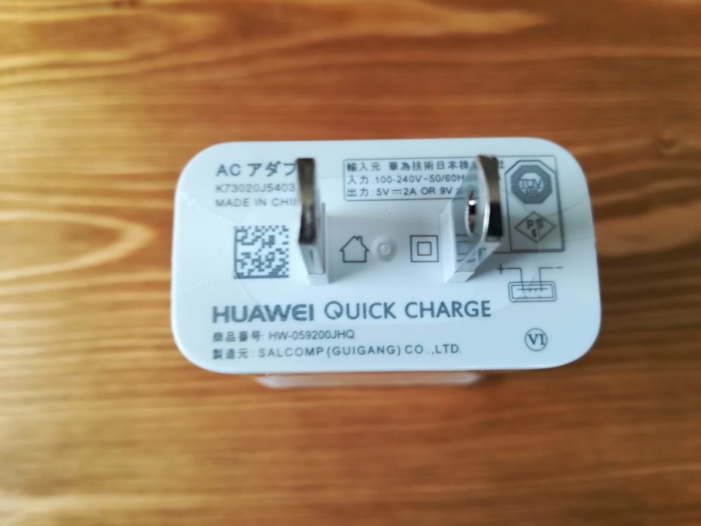 QUICK CHARGE充電器