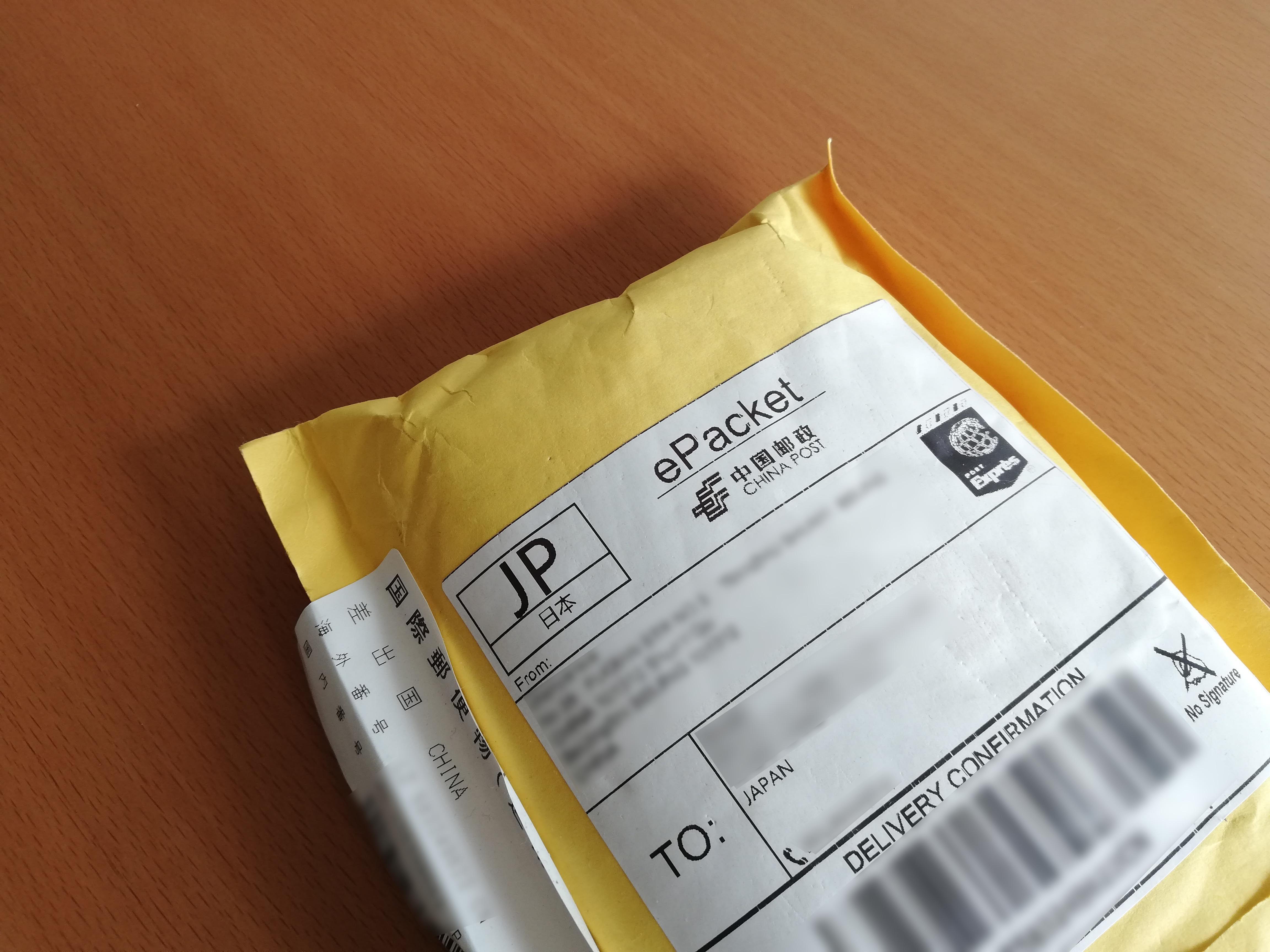 中国からケースが再度到着