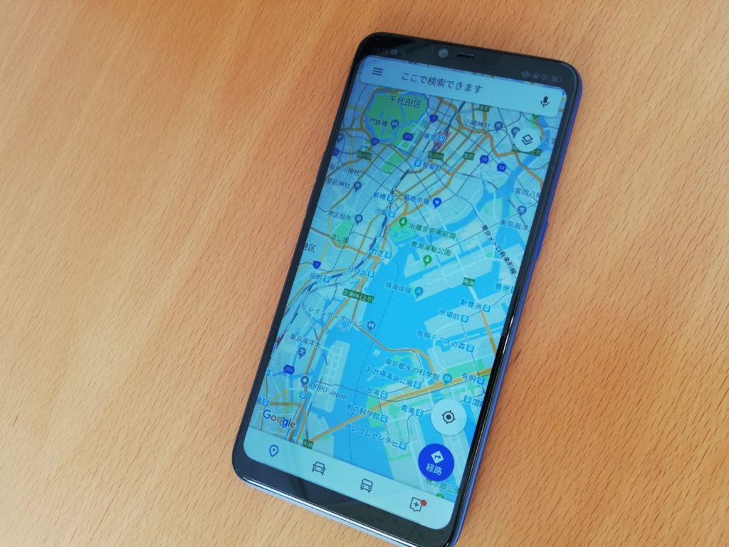 Google Mapもノッチが消えた!