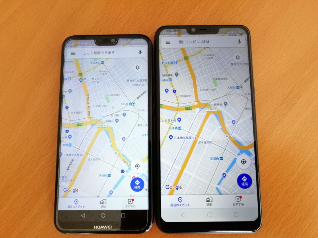 P20 liteとR15 Neoのグーグルマップを比較