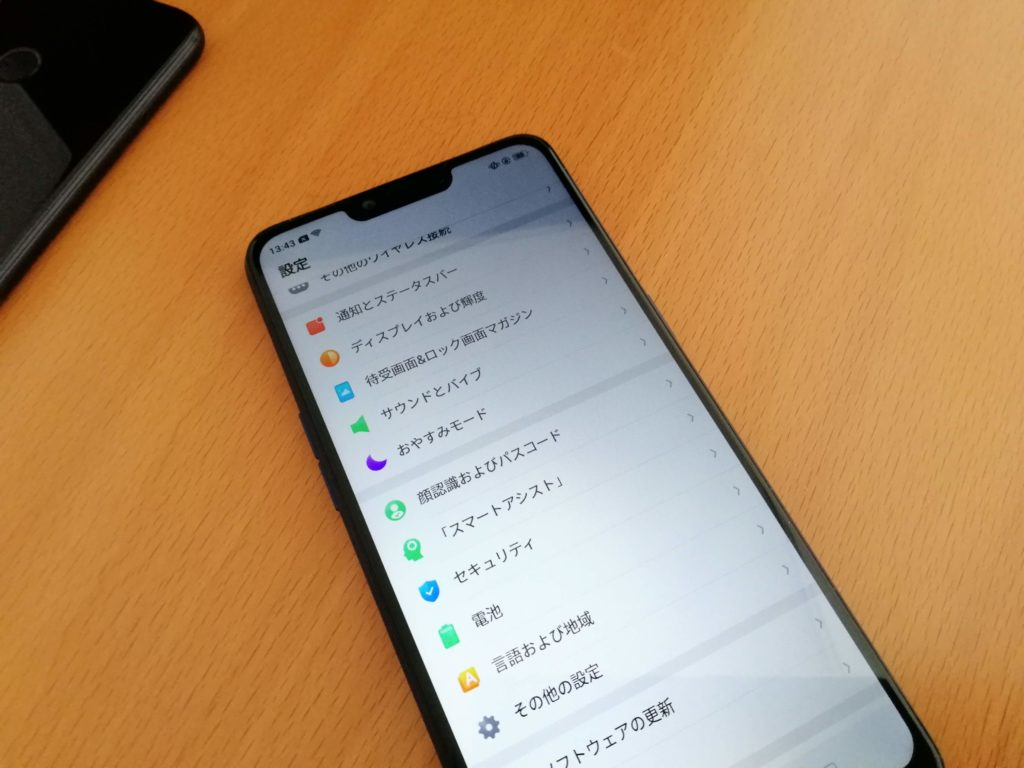 OPPO R15 Neoのスマートアシスト