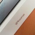 iPhone XR外箱