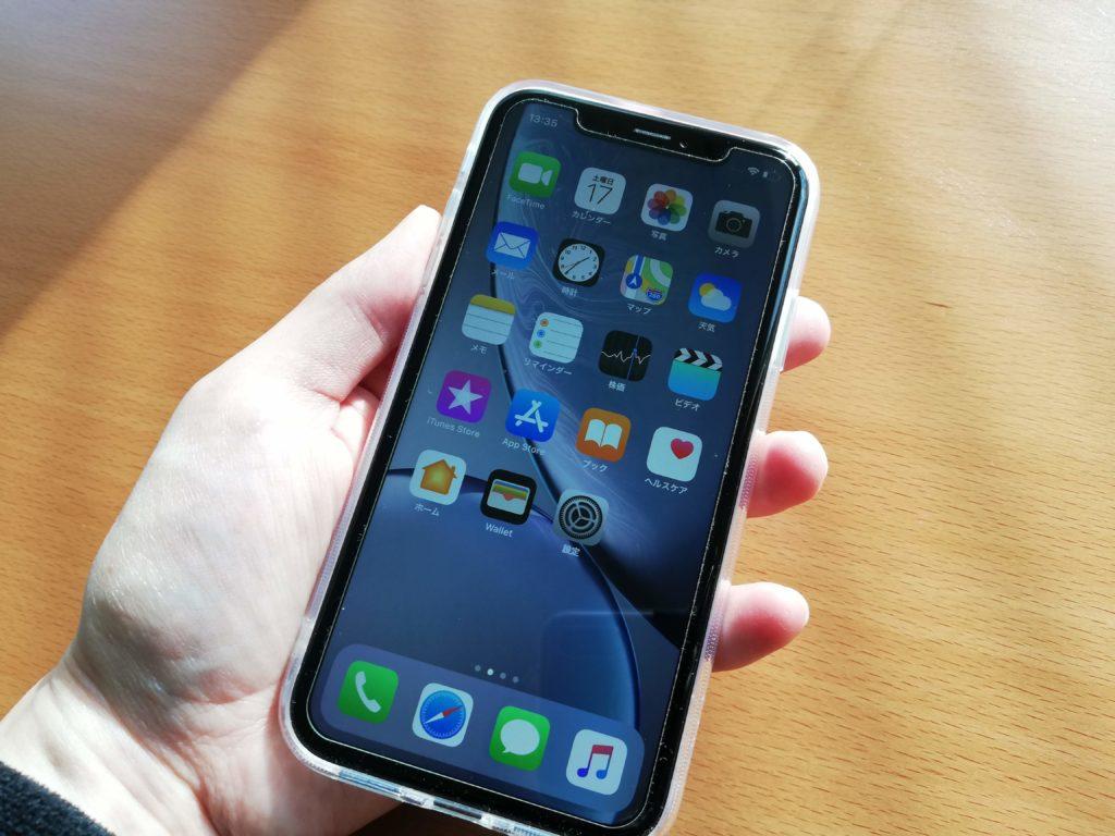 iPhone XRは大きくて重い