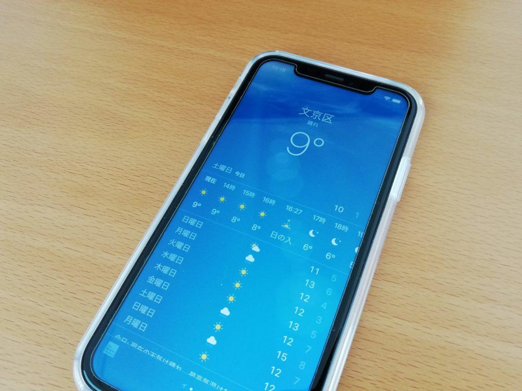 iPhone XRで天気アプリを表示