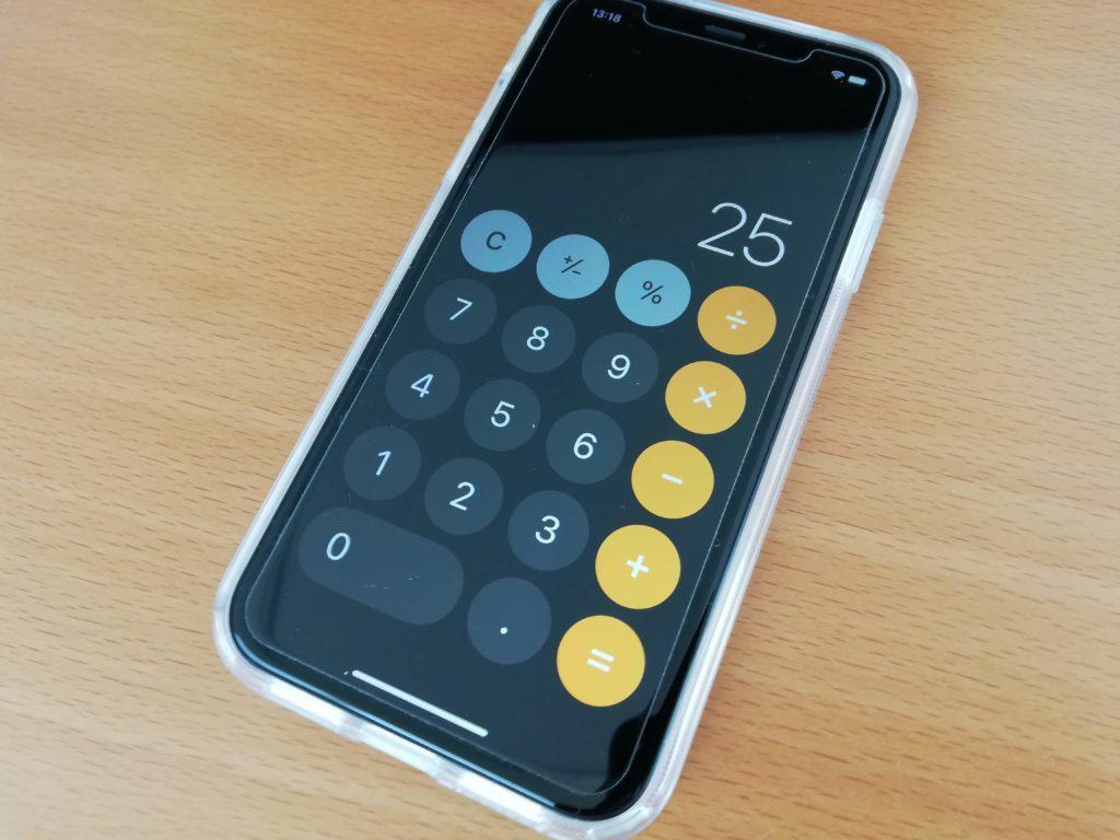 iPhoneの計算機アプリ