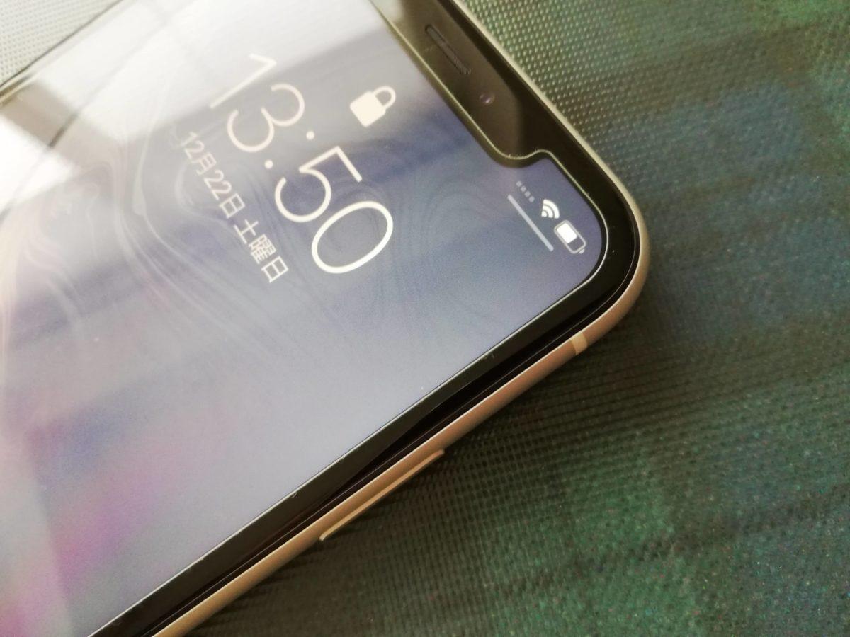 iPhone XRほ液晶保護ガラス