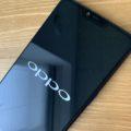 OPPOのスマホはOSアップデートがあるの?R15 Neoで確認してみた!