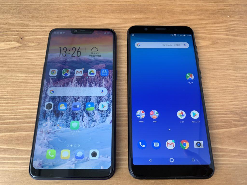 OPPO R15 NeoとZenfone Max Pro M1のディスプレイを比較