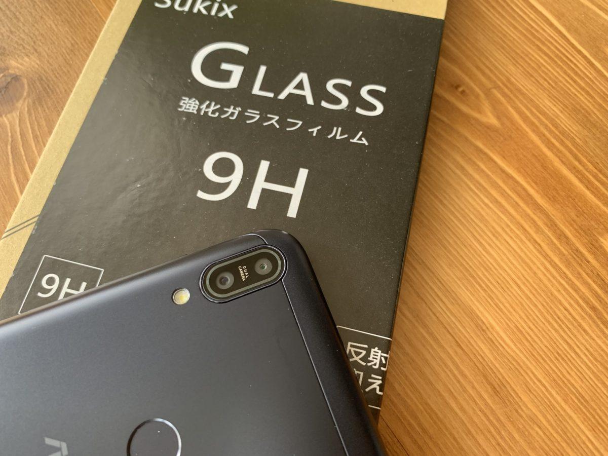 Zenfone Max Pro M1と液晶保護ガラス