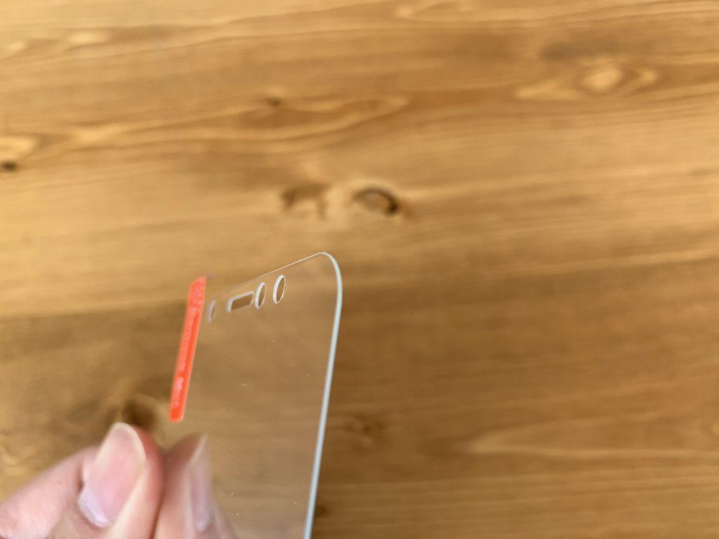 ガラスの厚さ0.26mm