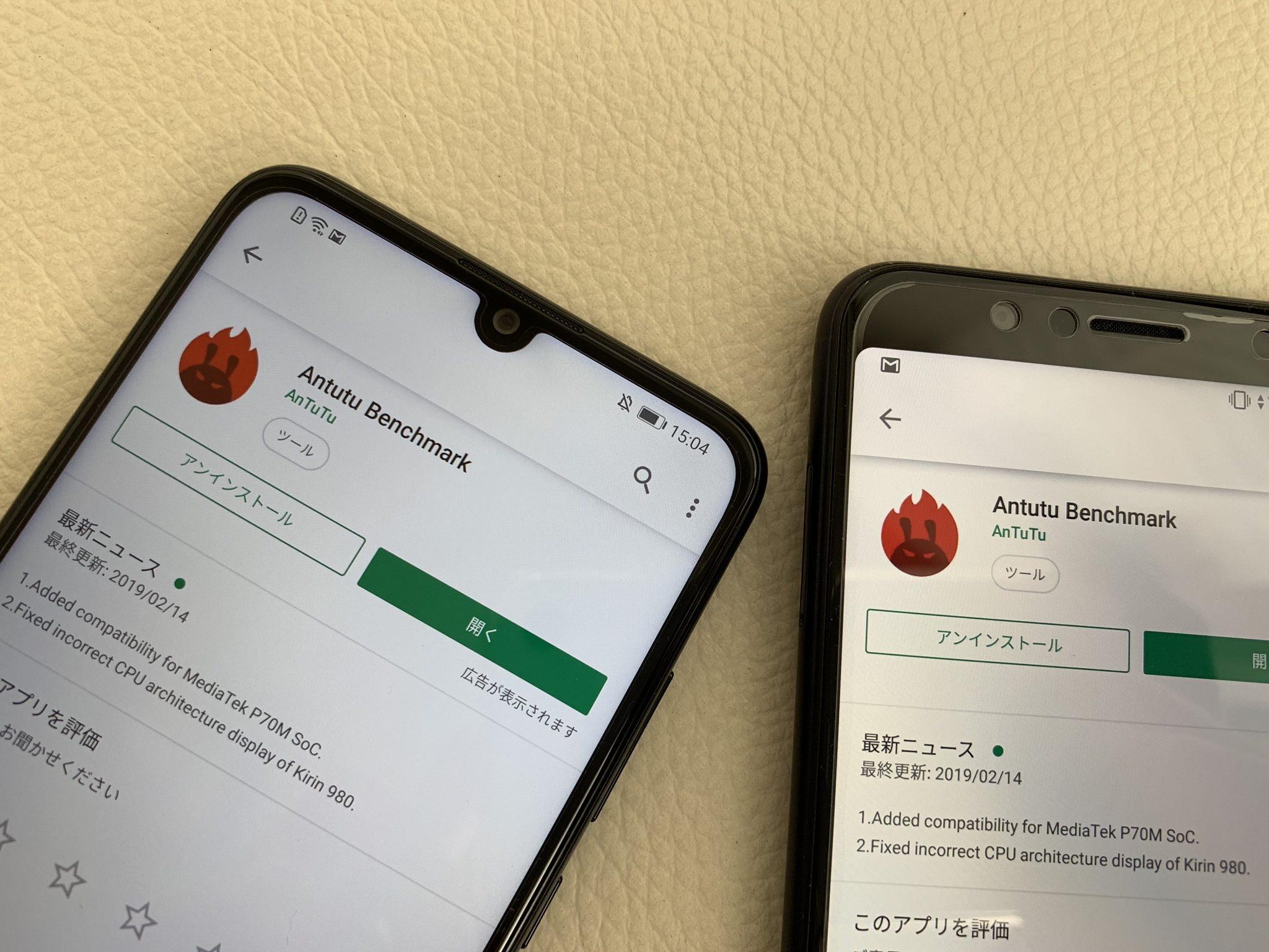 nova lite 3とZenfone Max Pro M1のantutu比較