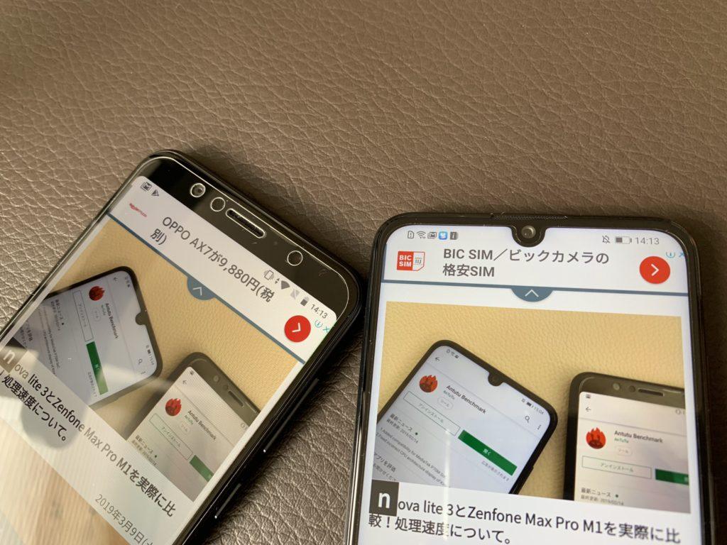 左はZenfone Max Pro M1で右がnova lite 3