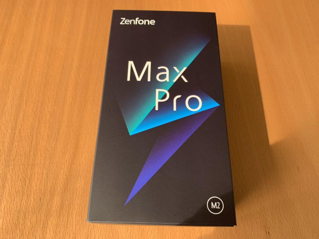 Zenfone Max Pro M2の外箱。かなりイメージは変わった。