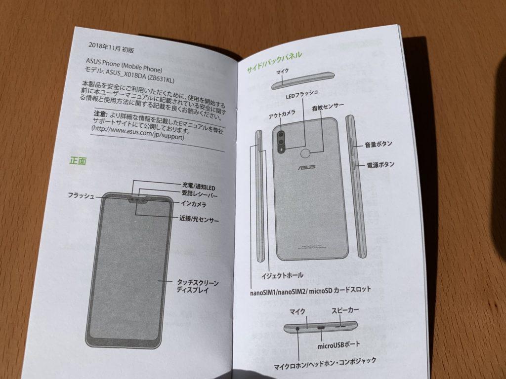 日本語の説明ページ