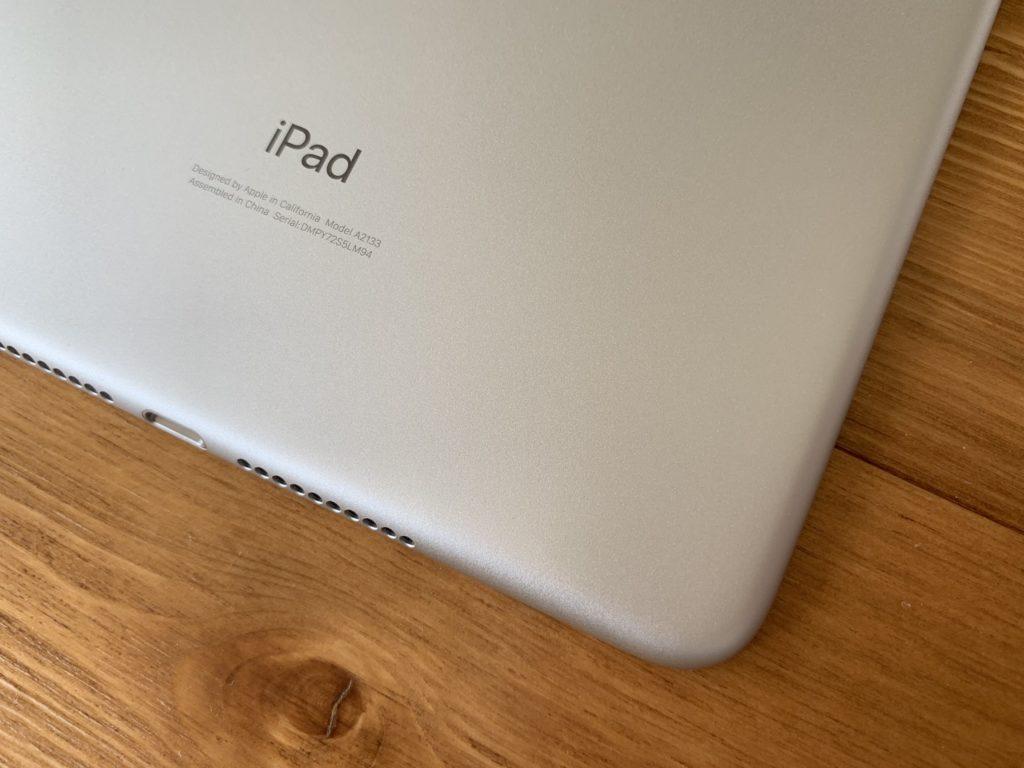 シンプルに徹するiPad mini