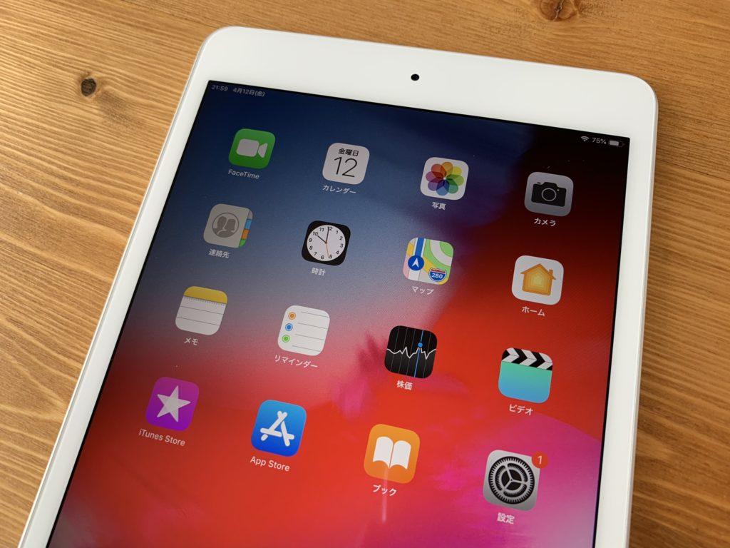 iPadだ