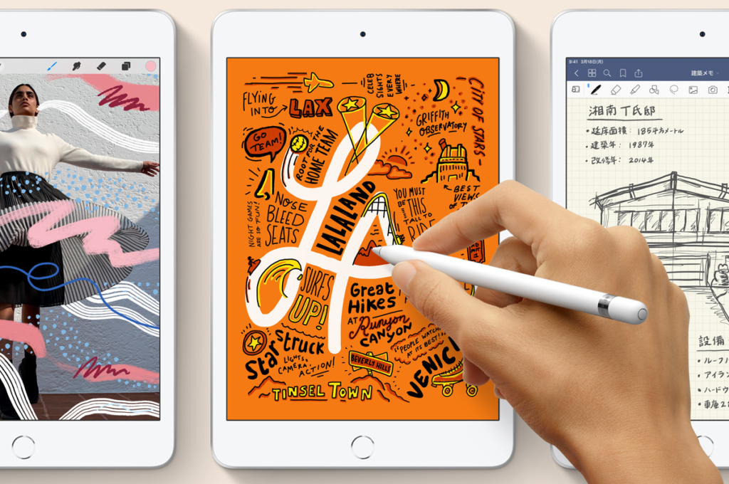 iPad mini 5はApple Pencilに対応