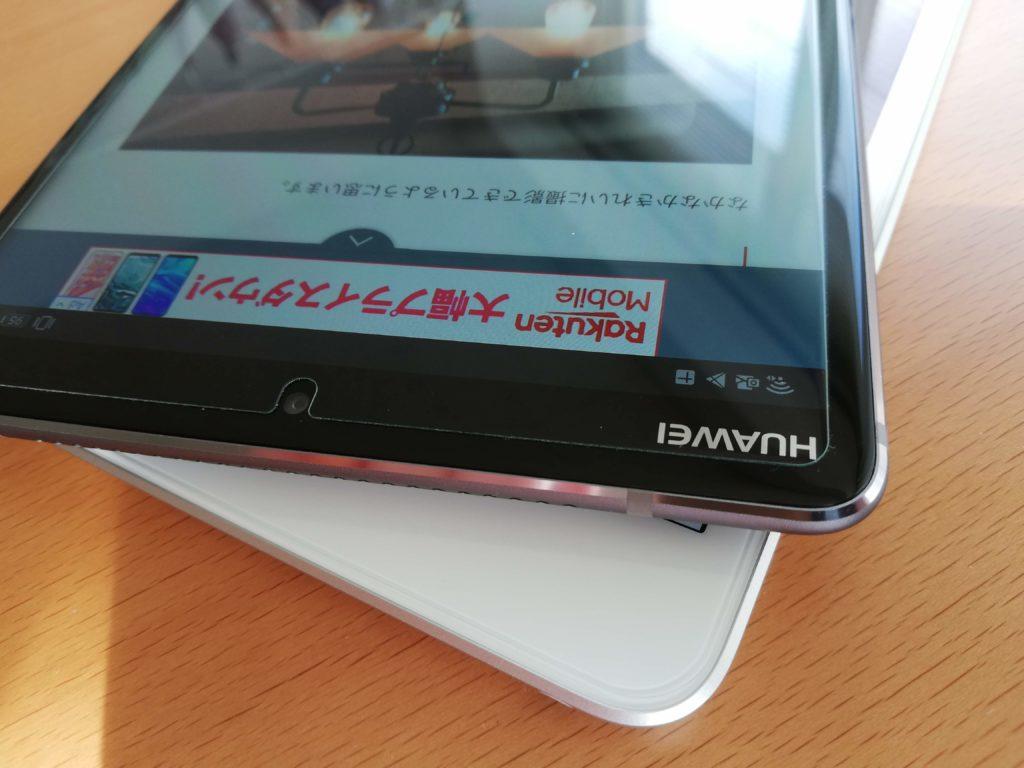 MediaPad M5はフレームがキラリと光る