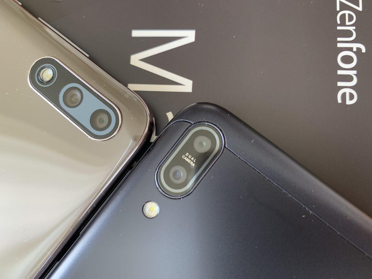Zenfone Max Pro M1とM2