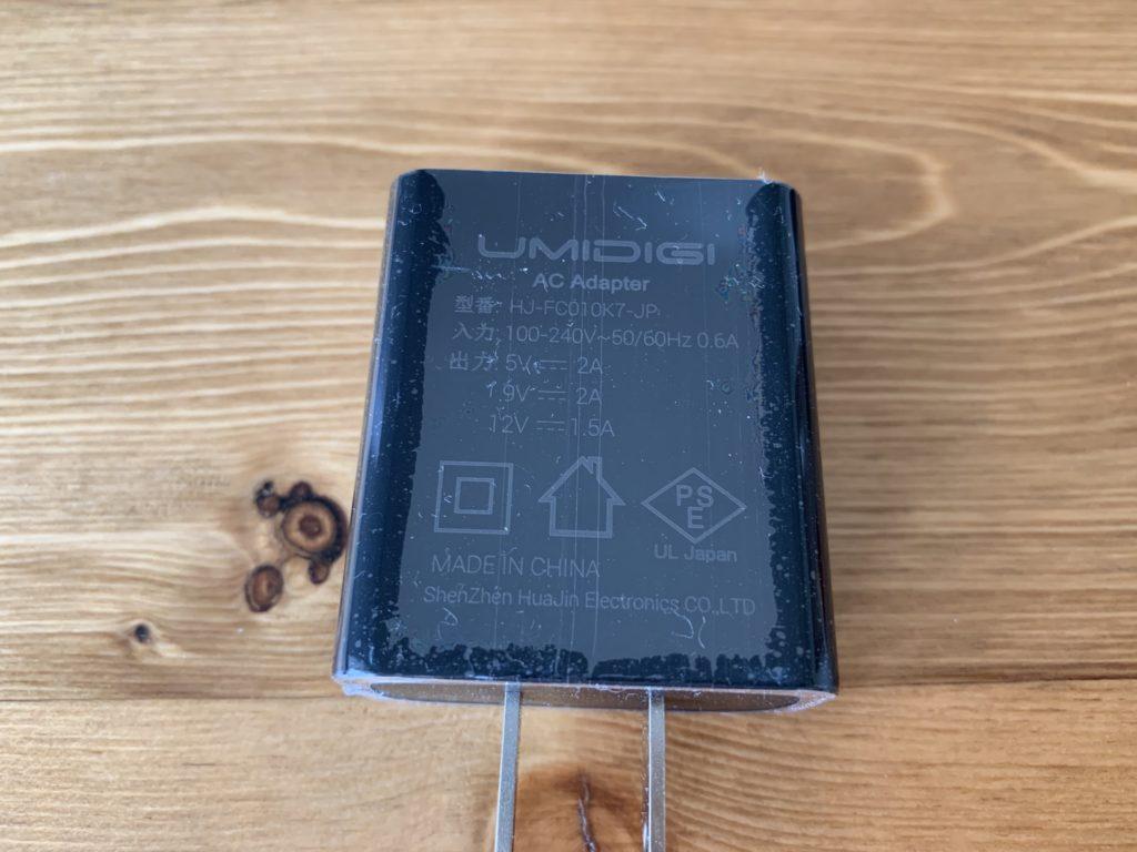 充電器は5V/2A、9V/2A、12V/1.5Aに対応