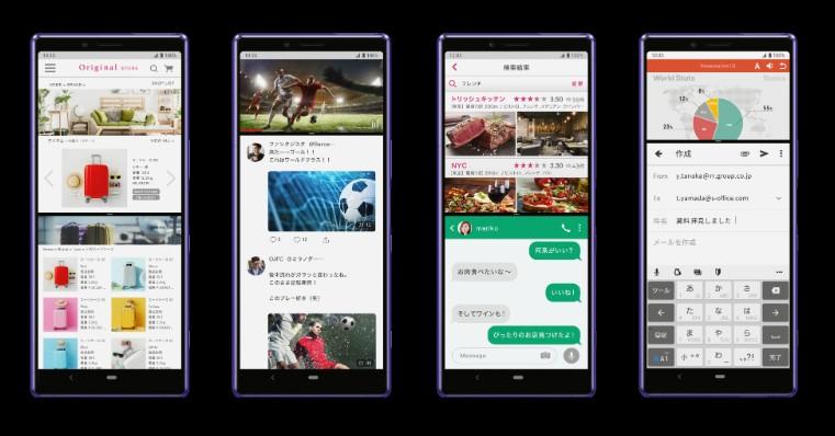 Xperia 1は縦に長~い!(出典:ソニーモバイル公式サイト)
